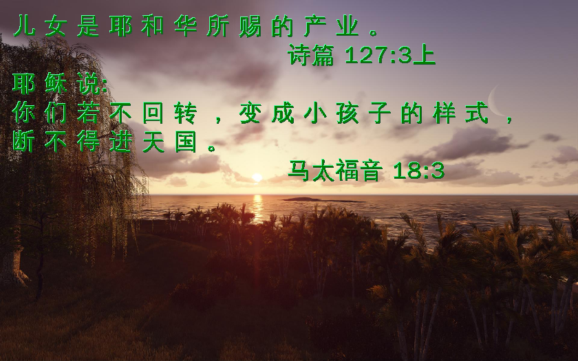BiblePix - The Word on a background image